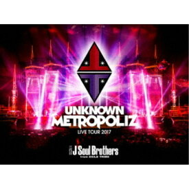 三代目 J Soul Brothers from EXILE TRIBE/三代目 J Soul Brothers LIVE TOUR 2017 UNKNOWN METROPOLIZ《通常版》 【DVD】