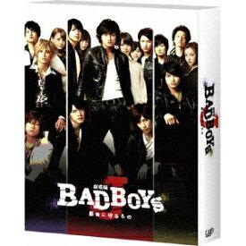 劇場版「BAD BOYS J -最後に守るもの-」《豪華版》(初回限定) 【DVD】