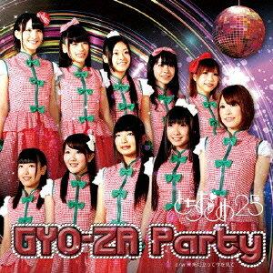 とちおとめ25/GYO-ZA Party/未来に立って今を見て《TypeGI》 【CD】