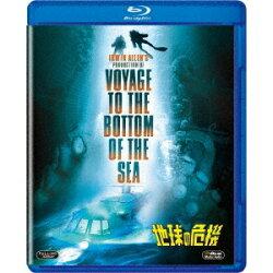 地球の危機【Blu-ray】