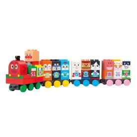 ブロックラボ SLマンと123!すうじブロックセット おもちゃ こども 子供 知育 勉強 1歳6ヶ月 アンパンマン