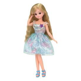 リカちゃん LW-02 アクアマーメイドおもちゃ こども 子供 女の子 人形遊び 洋服 3歳