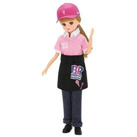 ●ラッピング指定可●リカちゃん サーティワン アイスクリームショップ てんいんさんドレス クリスマスプレゼント おもちゃ こども 子供 女の子 人形遊び 洋服 3歳