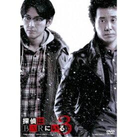 探偵はBARにいる3 ボーナスパック《ボーナスパック版》 【DVD】