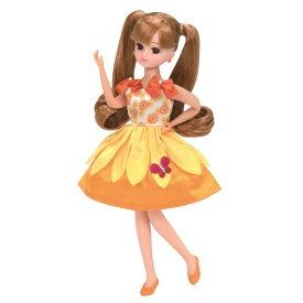 リカちゃん LW-03 サニーフラワーおもちゃ こども 子供 女の子 人形遊び 洋服 3歳