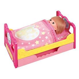 メルちゃん なかよしパーツ おかたづけもできちゃう!いっしょにおねんねベッド おもちゃ こども 子供 女の子 人形遊び 小物 1歳6ヶ月