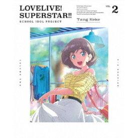 ラブライブ!スーパースター!! 2《特装限定版》 (初回限定) 【Blu-ray】