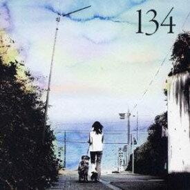 千宝美/134号線 【CD】