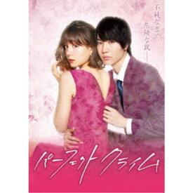 パーフェクトクライム 【Blu-ray】