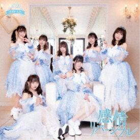 SAY-LA/感情リバーシブル《A-type》 【CD】