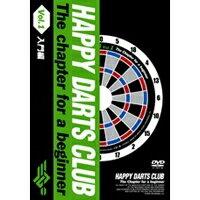 HAPPY DARTS CLUB Vol.1 入門編 【DVD】