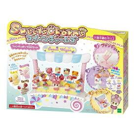 【送料無料】スイーツチャームズ SC-05 フォンデュポップDXセット おもちゃ こども 子供 女の子 ままごと ごっこ 作る 6歳