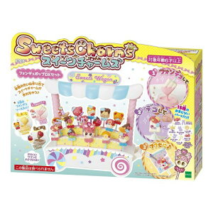スイーツチャームズ SC-05 フォンデュポップDXセットおもちゃ こども 子供 女の子 ままごと ごっこ 作る 6歳