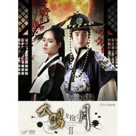 太陽を抱く月 DVD-BOX II 【DVD】