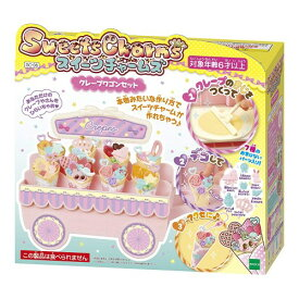 スイーツチャームズ SC-06 クレープワゴンセットおもちゃ こども 子供 女の子 ままごと ごっこ 作る 6歳