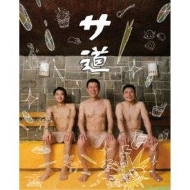 サ道 Blu-ray BOX 【Blu-ray】