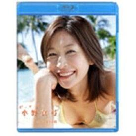 Beach Angels 小野真弓 in ハミルトン島 【Blu-ray】