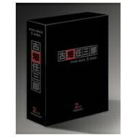【送料無料】古畑任三郎 2nd season DVD-BOX 【DVD】