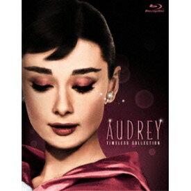 オードリー・ヘプバーン ブルーレイ・タイムレス・コレクション 【Blu-ray】