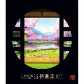 (ゲーム・ミュージック)/刀剣乱舞-ONLINE-近侍曲集 其ノ二 【CD】