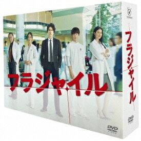 フラジャイル DVD-BOX 【DVD】