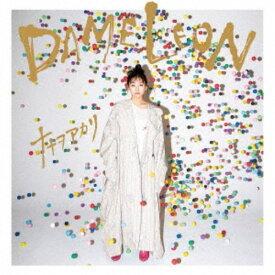 ナナヲアカリ/DAMELEON《通常盤》 【CD】