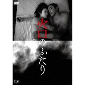火口のふたり 【DVD】