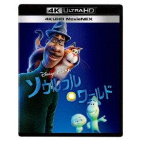 ソウルフル・ワールド MovieNEX UltraHD《UHDBD※専用プレイヤーが必要です》 【Blu-ray】