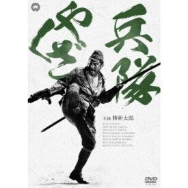 兵隊やくざ DVD-BOX 新価格版 【DVD】