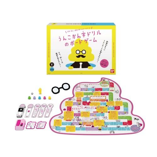 【送料無料】うんこかん字ドリルのボードゲーム