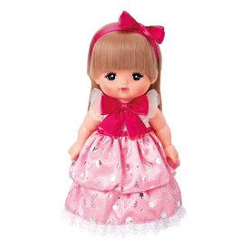 メルちゃん きせかえセット ピンクのキラキラドレス おもちゃ こども 子供 女の子 人形遊び 小物 3歳