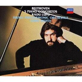 ラドゥ・ルプー/ベートーヴェン:ピアノ協奏曲全集 【CD】