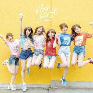 乃木坂46/逃げ水《TYPE-B》 【CD+DVD】