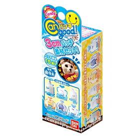 Canバッチgood! 3cmバッチ素材セット おもちゃ こども 子供 女の子 ままごと ごっこ 作る 6歳
