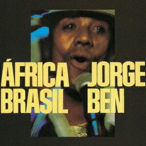 ジョルジ・ベン/アフリカ・ブラジル (初回限定) 【CD】