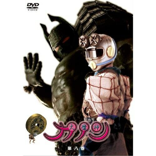 大魔神カノン 第8巻 【DVD】