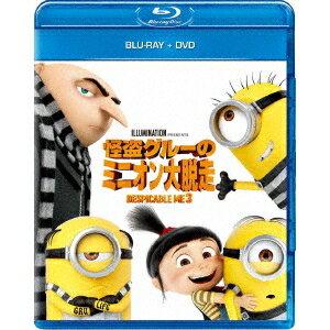 【送料無料】怪盗グルーのミニオン大脱走 【Blu-ray】