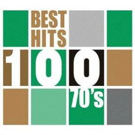 (V.A.)/ベスト・ヒット100 70's 【CD】