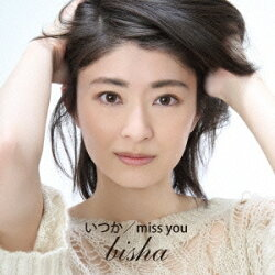 bisha/いつか/missyou【CD】