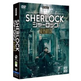 SHERLOCK/シャーロック シーズン4 DVD プチ・ボックス 【DVD】