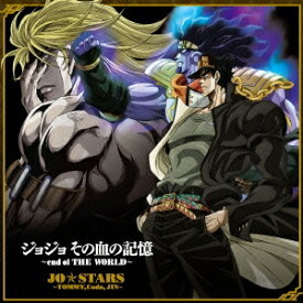 JO☆STARS〜TOMMY,Coda,JIN〜/ジョジョ その血の記憶〜end of THE WORLD〜 【CD】