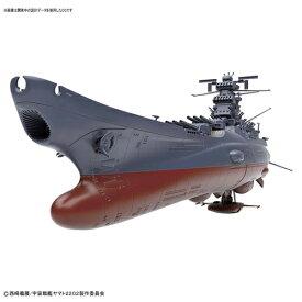 宇宙戦艦ヤマト2202 ヤマト型一番艦 宇宙戦艦ヤマト 第一次改装型 1/1000スケール プラモデル【再販】おもちゃ プラモデル