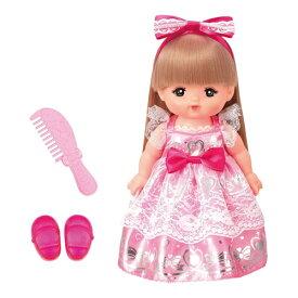 メルちゃん おめかしプリンセス(人形付きセット) おもちゃ こども 子供 女の子 人形遊び 3歳