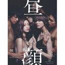 【送料無料】昼顔〜平日午後3時の恋人たち〜 DVD BOX 【DVD】