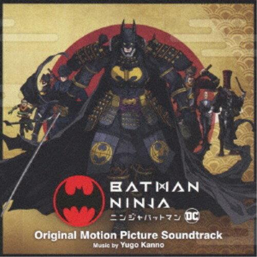 菅野祐悟/ニンジャバットマン オリジナル・サウンドトラック 【CD】
