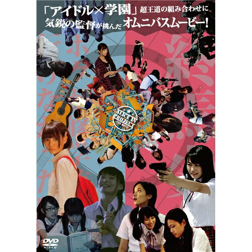 ALICE IN PROJECT -THE MOVIE- 【DVD】