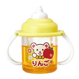 メルちゃん まほうのベビーマグ りんご (NEW) おもちゃ こども 子供 女の子 人形遊び 小物 3歳