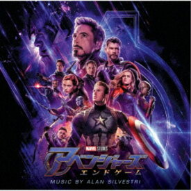アラン・シルヴェストリ/アベンジャーズ/エンドゲーム オリジナル・サウンドトラック 【CD】