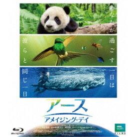 アース:アメイジング・デイ 【Blu-ray】