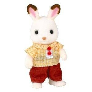 シルバニアファミリー ウ-61 ショコラウサギのお父さん おもちゃ こども 子供 女の子 人形遊び 3歳